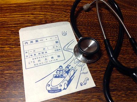 川上小児科内科医院の薬袋と 大学病院看護師時代、父からの贈り物、ステート(聴診器)