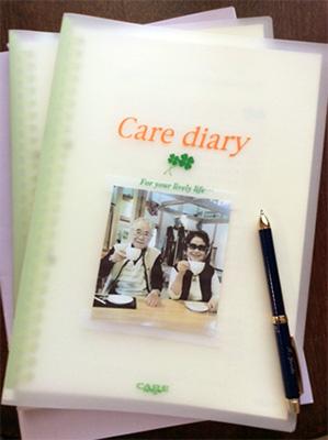 家族を絆ぐ1冊のノート「ケアダイアリー」