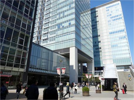 日本アイソトープ協会セミナー