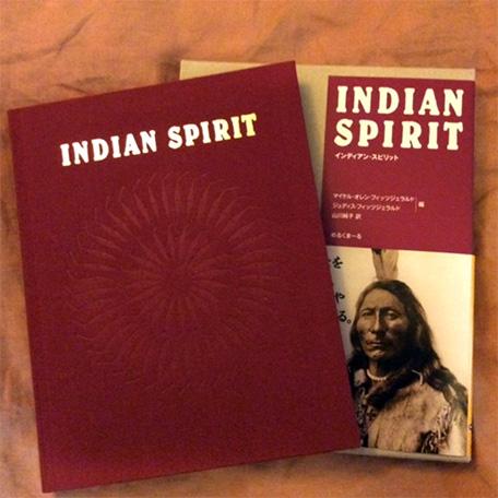 INDIAMN SPIRIT